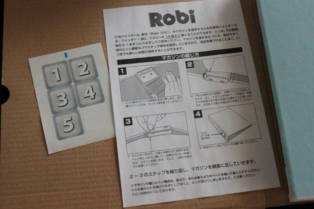robi_binder (2)